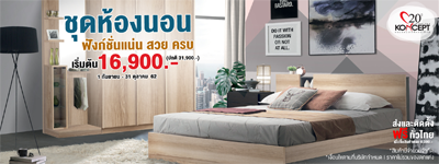 Koncept Furniture promotion by Estopolis